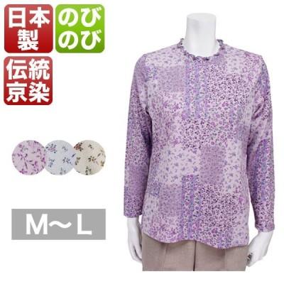 ニットちりめん Tシャツ カットソー 長袖 ミセス M〜L 9号 11号