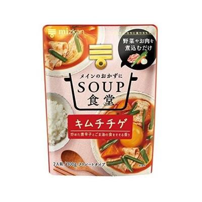 ミツカン SOUP食堂 キムチチゲ 300g ×5袋