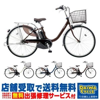 ((店舗受取限定))ビビL 26インチ BE-ELL632 2020年 / パナソニック 電動自転車