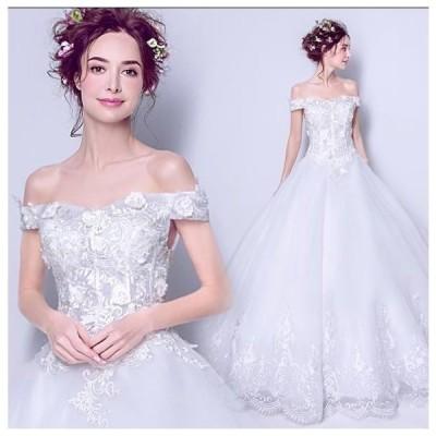 豪華なウエディングドレス ロングドレス 二次会 結婚式 披露宴 司会者 舞台衣装 花嫁 写真撮影 オフショルダー