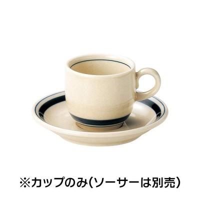 (業務用・コーヒーカップ)インディゴボーダー コーヒー碗(入数:5)