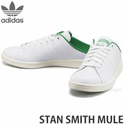 アディダス オリジナルス STAN SMITH MULE カラー:フットウェアホワイト/グリーン/オフホワイト