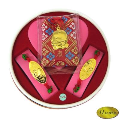 家家金品-寶貝長命富貴黃金1分套組(3件組)滿月禮