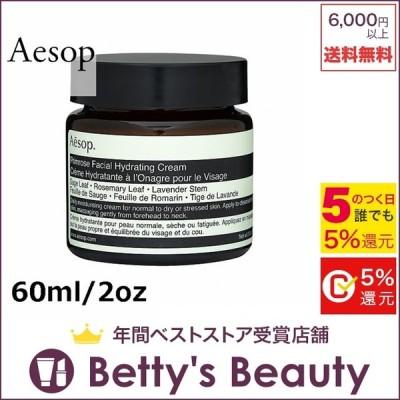AESOP イソップ プリム フェイシャル クリーム  60ml/2oz (ナイトクリーム)