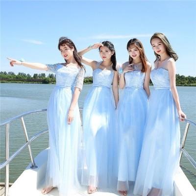 パーティードレス 大きいサイズ ドレス 20代 30代 ロングドレス XS~3XL ブライドメイド 演奏会 披露宴ドレス