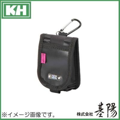 基陽 RY-PTB05 龍牙 パーツケース フタ付 KH