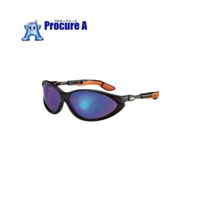 UVEX 二眼型保護メガネ サイブリック 9188881 ▼836-6637 UVEX社