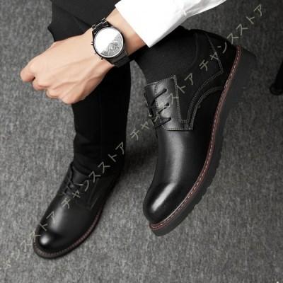 レースアップシューズ メンズ 本革 マーチンシューズ メンズ 紳士靴 カジュアルシューズ 通勤用 オフィス ビジネスシューズ ブーツ 防滑 滑り止め 耐久性