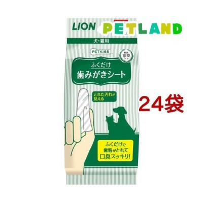 ペットキッス 歯みがきシート ( 30枚入*24袋セット )/ ペットキッス