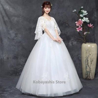 ウェディングドレスAラインドレスホワイトドレス透け七分袖Vネックハイウエスト着痩せ結婚式ドレス花嫁ブライダルドレス背開き編み上げ