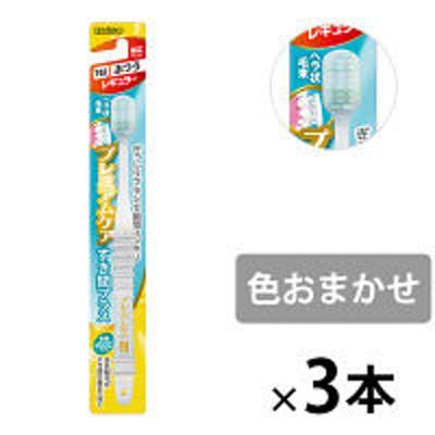 エビスプレミアムケア すき間プラス レギュラー ふつう 1セット(3本) 幅広ヘッド エビス 歯ブラシ