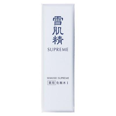 コーセー 雪肌精 シュープレム 化粧水 I