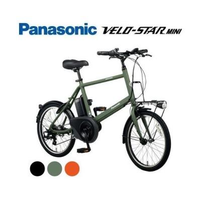 パナソニック ベロスター ミニ BE-ELVS072 8.0Ah 小径 電動スポーツバイク