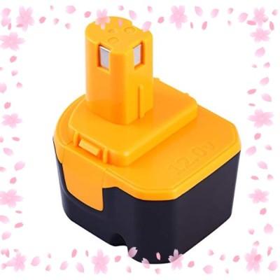 Enermall 互換 リョービ Ryobi 12v B-1203F2 B-1203M1 バッテリー互換 電池パック対応 3000mAh B-1203C B-1203M1 B-1203F3 BPL-1220 B-1220