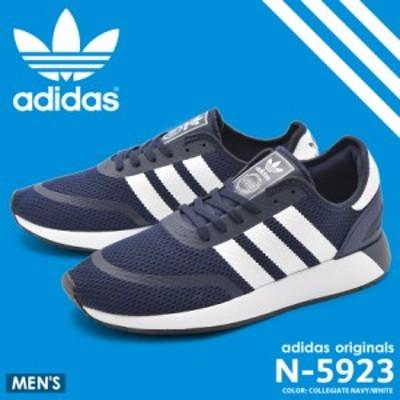 adidas Originals アディダス オリジナルス スニーカー メンズ 靴 シューズ N-5923 B37959 msho