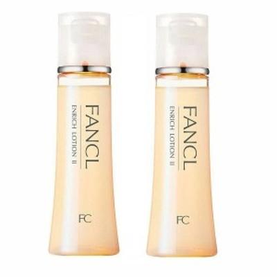 【2個セット】【送料無料】 ファンケル エンリッチ 化粧液 II しっとり 30ml×2セット コラーゲン ハリ 化粧水 ローション 保湿 肌 肌荒