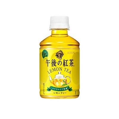 キリン 午後の紅茶 レモンティー 280ml PET ×24本