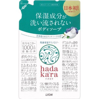 hadakara ハダカラ ボディソープリッチソープの香り 詰替用 360ml