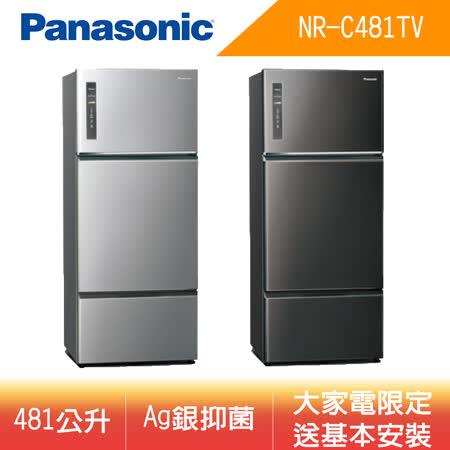 Panasonic國際牌 481公升 三門 電冰箱 NR-C481TV-贈SP-2111韓製厚釜不沾深炒鍋