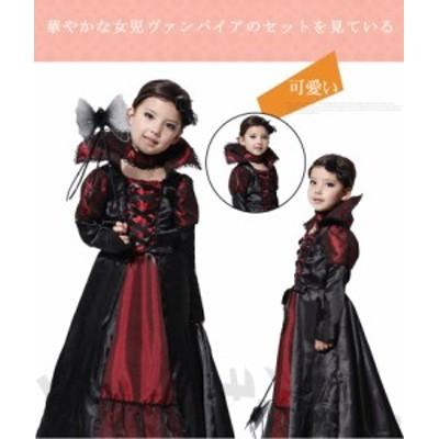 即納 ハロウィン衣装 吸血鬼 悪魔 女の子 ワンピース 子供用 ジュニア 仮装 バンパイア ダンス衣装 キッズコスプレ コスチューム