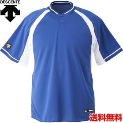 デサント(DESCENTE) 男女兼用 野球・ソフトボール用ウェア 2ボタンベースボールシャツ DB-103B-RYSW