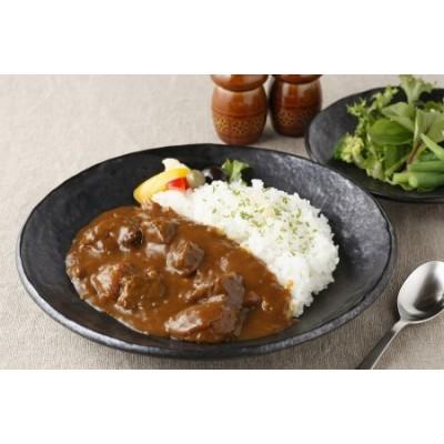 【地元ブランド】漢方和牛 角切りビーフカレー