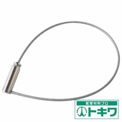 ニッサチェイン カチットワイヤーシングル100mm (5本入) TKY-1100S ( 3892549 )