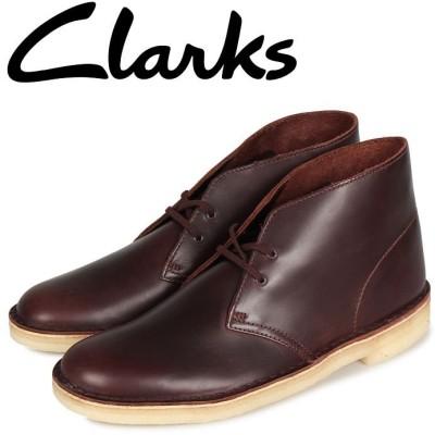 【スニークオンラインショップ】 クラークス Clarks デザートブーツ メンズ DESERT BOOT ブラウン 26144228 ユニセックス その他 UK8.0-26.0 SNEAK ONLINE SHOP