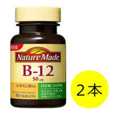 大塚製薬ネイチャーメイド ビタミンB12 80粒・40日分 2本 大塚製薬 サプリメント