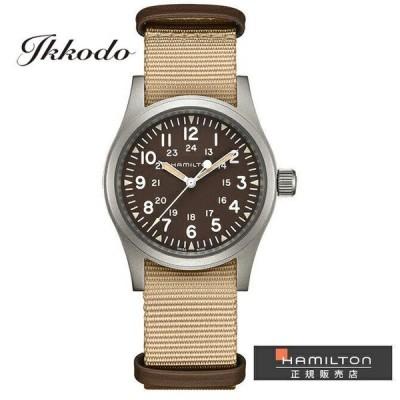 ハミルトン HAMILTON Khaki Field Mechanical カーキフィールド メカ 80時間手巻きH-50 5気圧防水 正規品 2年保証 腕時計 H69439901