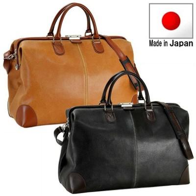 ボストンバッグ メンズ レディース 旅行バッグ 日本製 ダレスバッグ カバン 2泊 大容量 24L がま口 旅行用 ゴルフ 男女兼用 黒 キャメル ブラック CWH190611G
