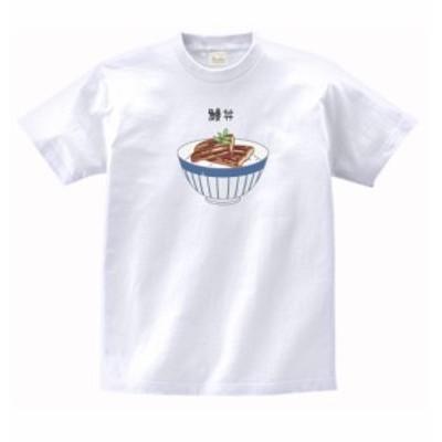 食べ物 野菜 Tシャツ 鰻丼 白