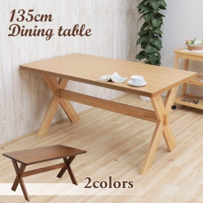 ダイニングテーブル 幅135cm 4人用 木製 ミドルブラウン色 ナチュラルオーク色 deuk135-371 フレンチカントリー調 カフェ風 アウトレット 5s-1k-238 m80 so