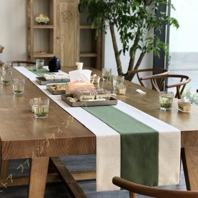 撥水加工テーブルランナー 北欧 無地 モダン ティーテーブル ダイニングテーブルカバー シンプルでエレガントな空間を作る インテリア ロマンチック 柔らか