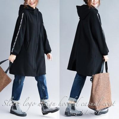 レディース アウター  フーデッドコート 袖ロゴライン ファスナー カジュアル キレカジ 大きいサイズ