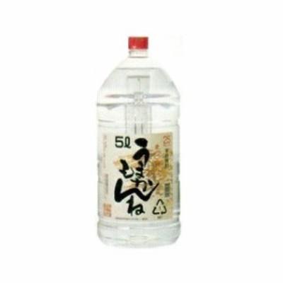 【送料無料】宮崎県 神楽酒造  本格麦焼酎 うまかもんね(むぎ) 25度 5L(5000ml) 1ケース4本