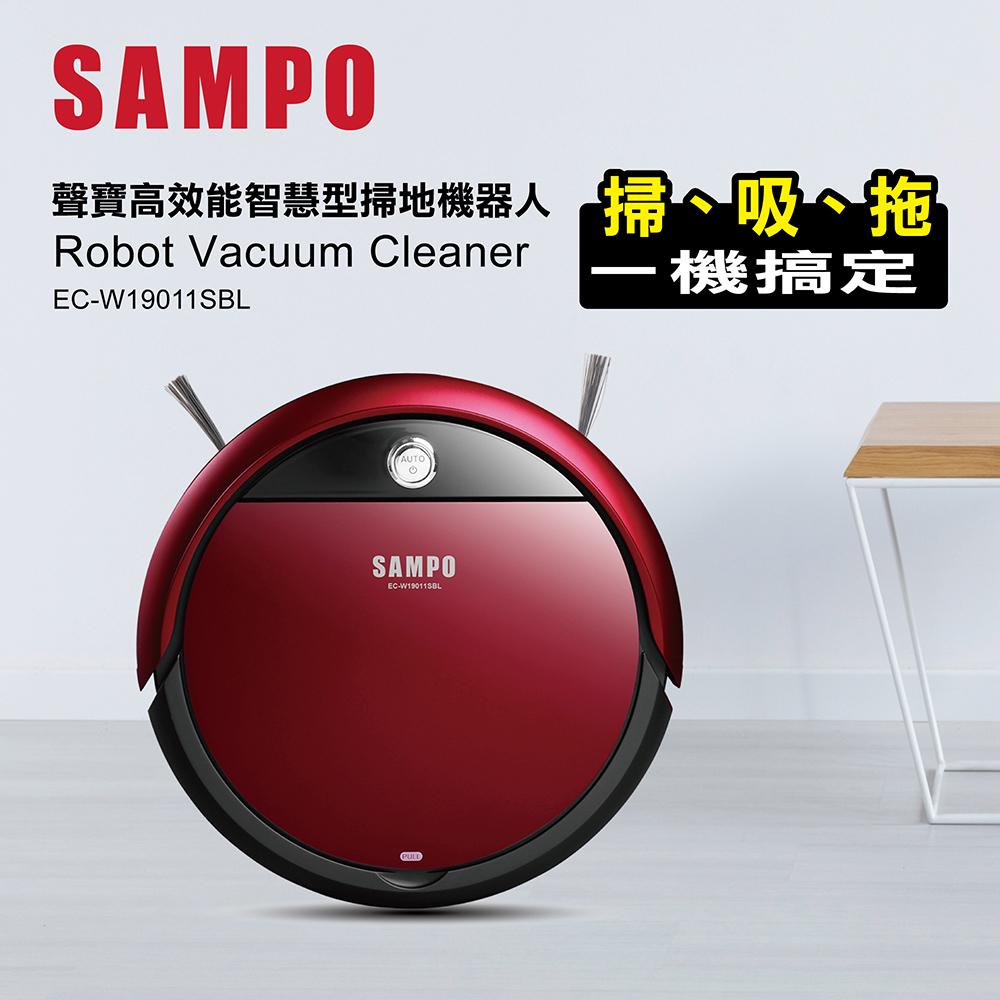 *SAMPO聲寶 路徑導航掃地機器人EC-W19011SBL