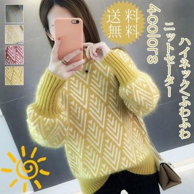 秋冬新作 ニットセーター レディース ハイネック 長袖 柄 もこもこ ふわふわ ゆったり パフスリーブ 可愛い トップス きれいめ おしゃれ 送料無料