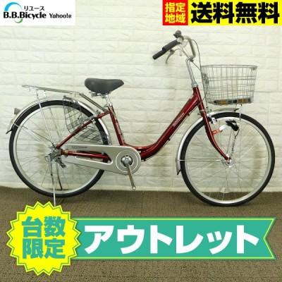 【30%OFF商品】<アウトレット>自転車 軽快車 マルイシ SOARER 24インチ