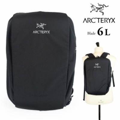アークテリクス ARCTERYX バックパック ブレード Blade 6 Backpack リュックサック デイパック バッグ メンズ レディース