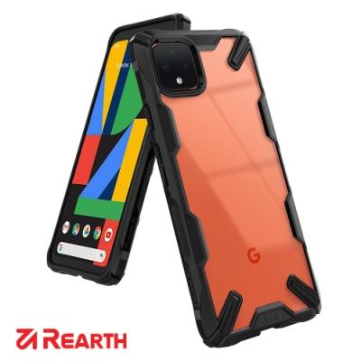 Rearth Google Pixel 4 XL (Fusion X) 高質感保護殼