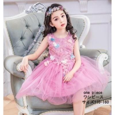 ワンピース  子供   キッズ 女の子 ピアノ/発表会/七五三/結婚式   ジュニア  可愛い  刺繍花柄 レースドレス