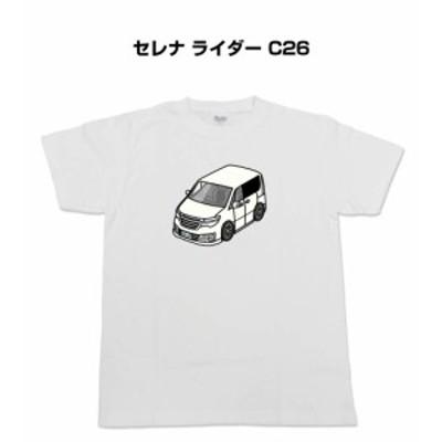 MKJP かわカッコいい Tシャツ ニッサン セレナ ライダー C26 送料無料