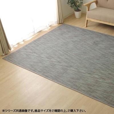 バンブー 竹 ラグカーペット 『DXフォース』 グレー 約95×150cm 5370420l 同梱不可 l