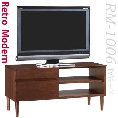 幅97cmテレビ台 レトロモダンシリーズ ミッドセンチュリー ウォールナット テレビボード TV台  送料無料