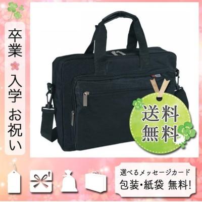 結婚内祝い お返し 結婚祝い ビジネスバッグ プレゼント 引き出物 ビジネスバッグ パソコン対応 ソフトビジネスバッグ ブラック
