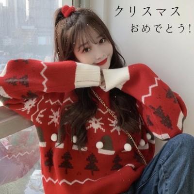 クリスマスセーター レディース ニットセーター 長袖 タートルネック 雪花柄  クリスマスツリー柄 可愛い ゆったり セーター 防寒 通勤 暖か 冬