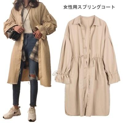 スプリングコート レディース コート ゆったり トレンチコート 女性 春秋 アウター ウエスト調整可 可愛い レトロ 着まわし