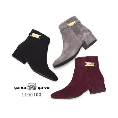 cavacava スクエアトゥ ショートブーツ 1100103 サヴァサヴァ スエード ブーツ 本革 レザー レディース 靴 歩きやすい 痛くない 送料無料 セール SALE