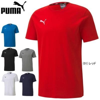 割引クーポン有!メール便送料無料 お届けまで約1週間 プーマ TEAMGOAL23 カジュアル Tシャツ 半袖 PUMA メンズ スポーツウェア 656986